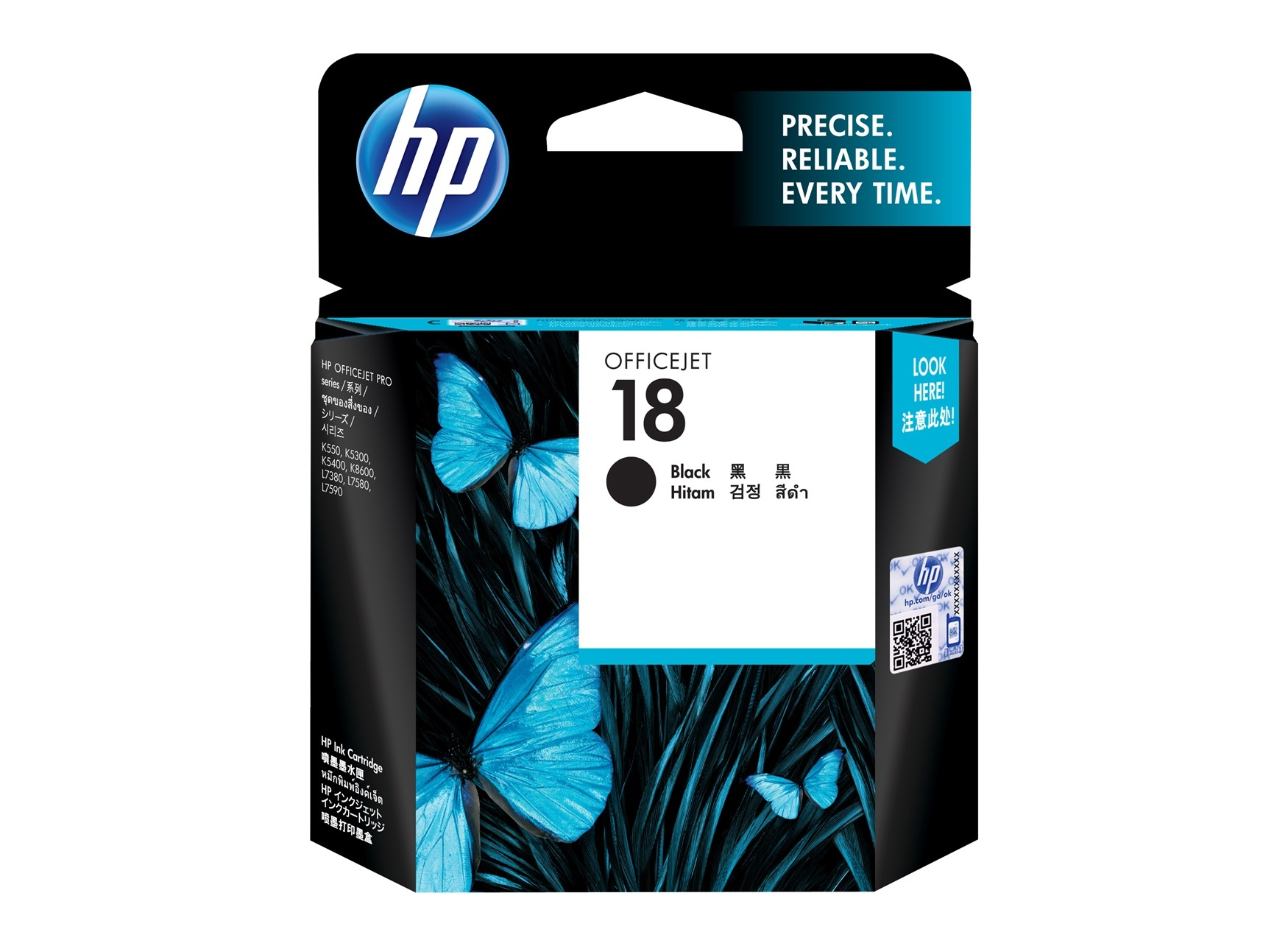 HP 18 Black Ink Cratridge