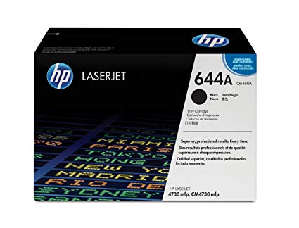 HP 6462A (644A) Yellow  Toner Cartrige