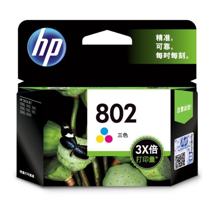 HP 802 Tricolor Ink Cartridge
