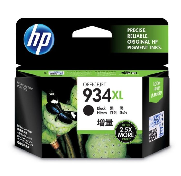HP 934XL Black Ink Cartridge