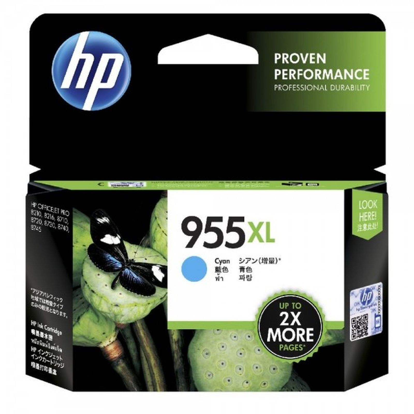 HP 955XL Cyan Ink Cartridge